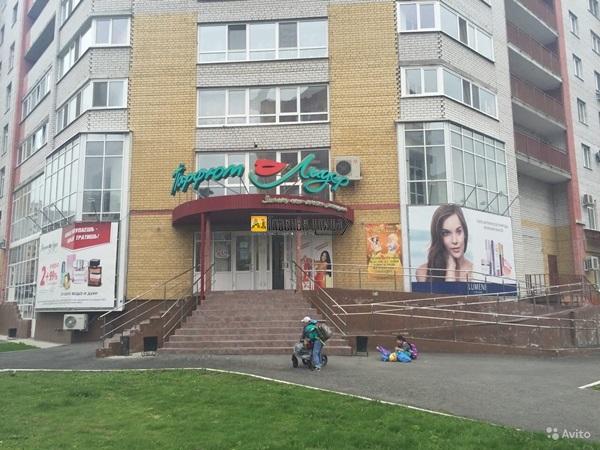 Продается торговое помещение по адресу Василия Гольцова 10