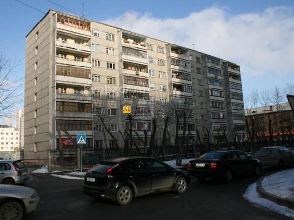 Продажа 1к квартиры ул.Котовского 55а
