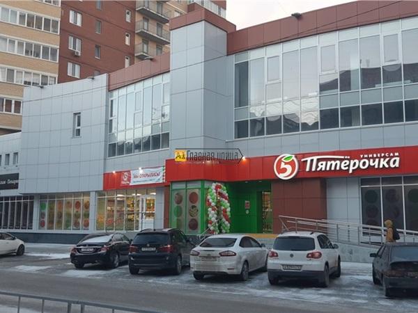 Торговое помещение по адресу Фабричная 9