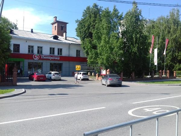 Продажа торгового помещения ул. Пржевальского