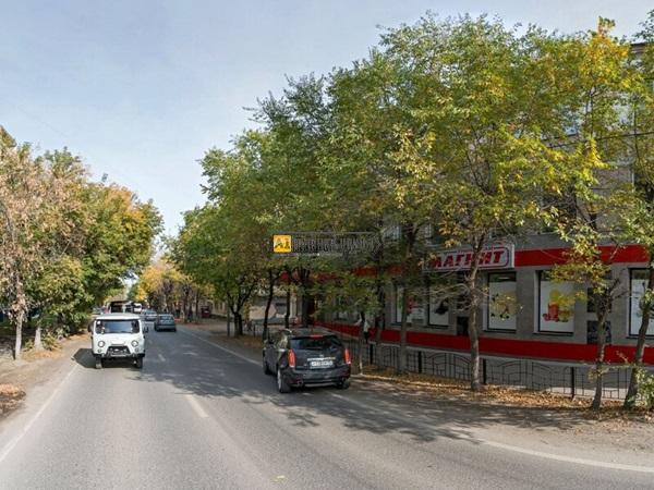 Продажа здания ул.Одесская 49