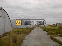 База по адресу 15 км Тобольского тракта