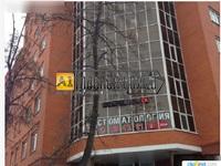 Продам Офисы по адресу Дзержинского,15