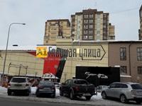 Аренда помещения под ресторан на Максима Горького, 44