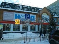 Аренда Торгового помещения по адресу Олимпийская 6...