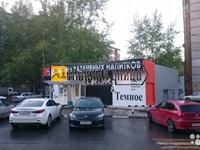 Торговое помещение по адресу Олимпийская 22.