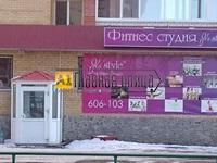 Продам Спортивный клуб -ул. Демьяна Бедного 98, корп 4