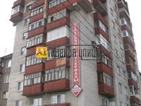 Продам Торговое помещение по адресу Энергетиков,62а