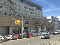 Продажа Торговое помещение в МД КОРОНА ...