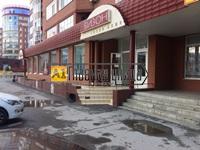 Торговое помещение по адресу Советская,55 ...