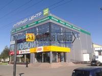 Продажа ТЦ Нижневартовск
