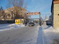 Продам Складское помещение по адресу Коммунистическая,70
