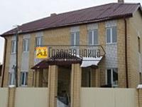 Продажа дом 431 Патрушево