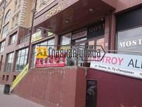Продам офис в Торгово-офисном здании ПАНОРАМА