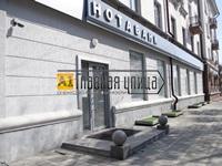 Аренда офиса по адресу ул. Водопроводная 36/1б