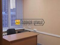 Офис по ул.Республики д.81