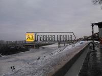 Сдам торгово-офисное помещение по адресу Семакова,5