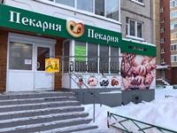 ПРОДАМ Торговое помещение по адресу ул. Широтная, 130 к 2