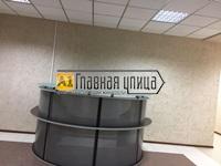 Аренда офисного помещения по адресу Орджоникидзе