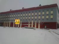 Апарт Отель Ялуторовск