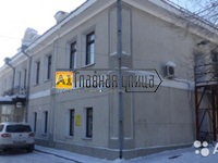 Продается офисное помещение площадью 582м2 пo адресу ул Нагорная, 2