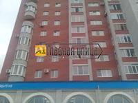 Продам 3комн. квартиру по адресу Широтная 104,к6