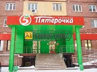 Продажа торгового помещения по ул.Депутатская 110