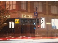 Продажа торгового  помещение по ул. Володарского 21