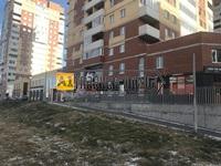 Аренда торгового помещения по ул.Зелинского