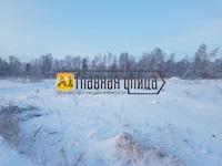 Продажа земельного участка в районе Зубарево-Хилс