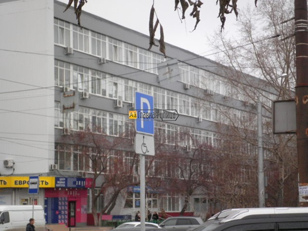 Продам Офис по адресу Ленина,78
