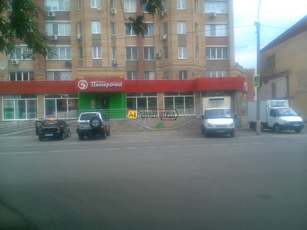 Продажа торгового помещения ул.Циолковского 7