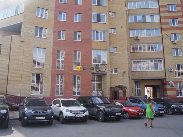 Аренда Офиса  адресу ул.Клары Цеткин,61