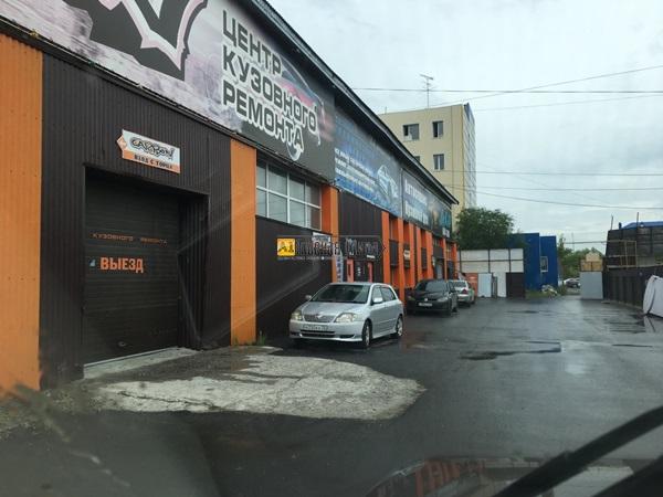 Продажа помещения автосервиса ул.Щербакова 158