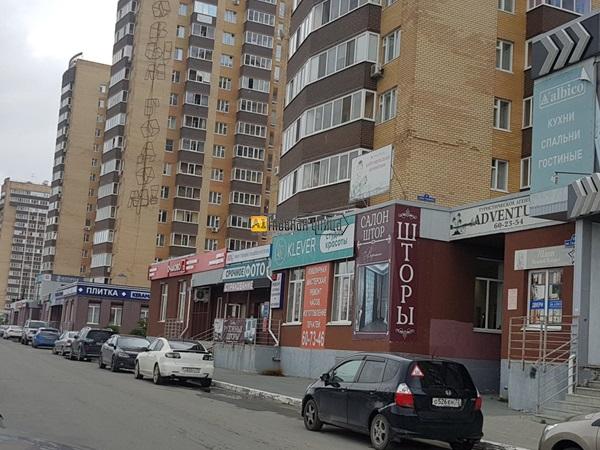 Продажа торгового помещения ул.Газовиков 53