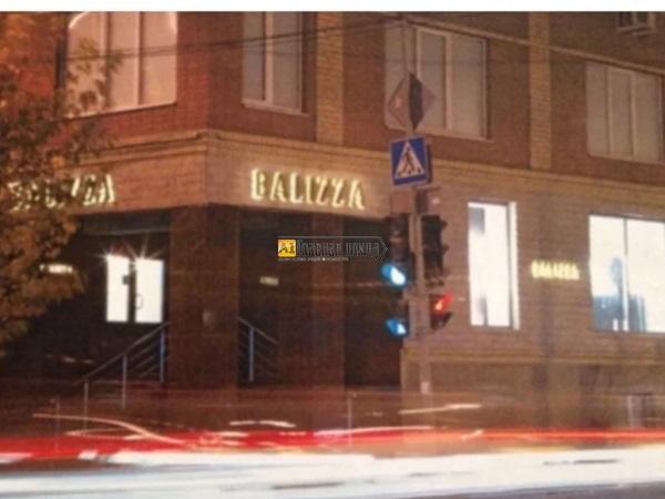 Аренда торгового помещения  по ул. Володарского 21