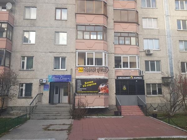 Продажа помещения по ул. Баумана 107