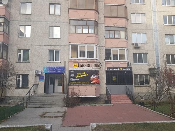 Аренда помещения   ул. Баумана 107