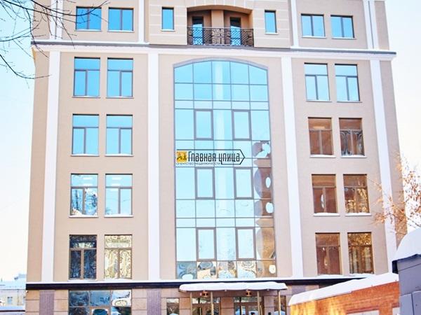 Продажа здания с офисными помещениями ул.Герцена 72 с1