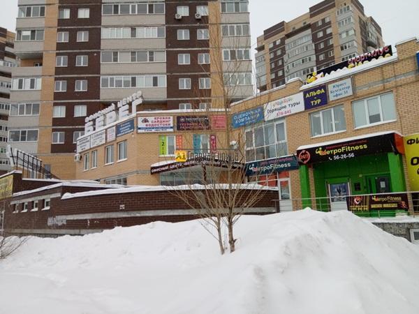 Продажа помещения ул.Сперанского 17