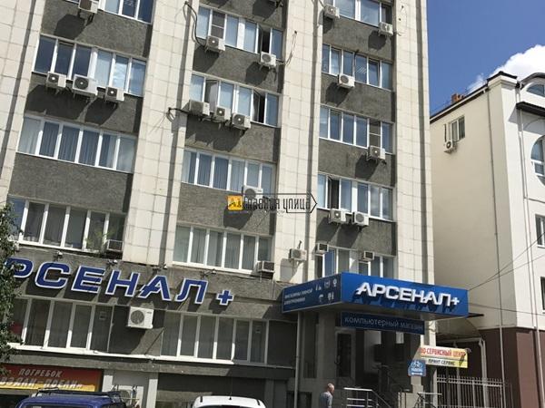 Продажа Офис Хохрякова 47