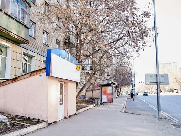 Аренда торгового помещения ул.Профсоюзная 79