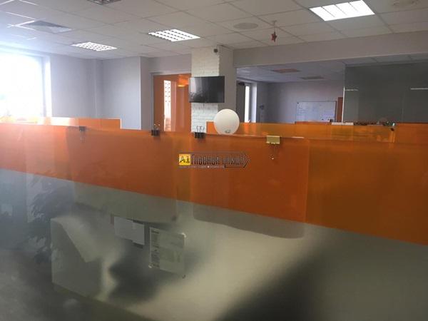 """Продается офисное помещение в БЦ """"Панорама"""" ул.Ленина, 2а"""