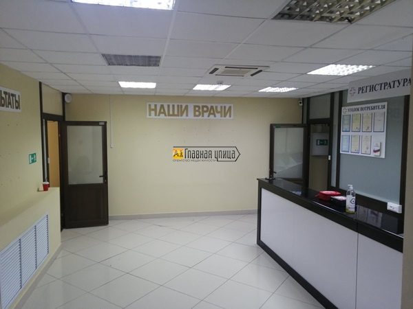 Копия Офис по адресу ул. Грибоедова