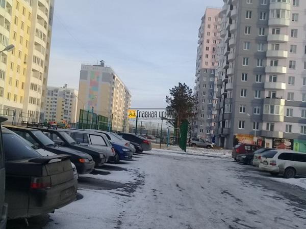 Продажа 3к квартиры ул. Беловежская 13,  к2