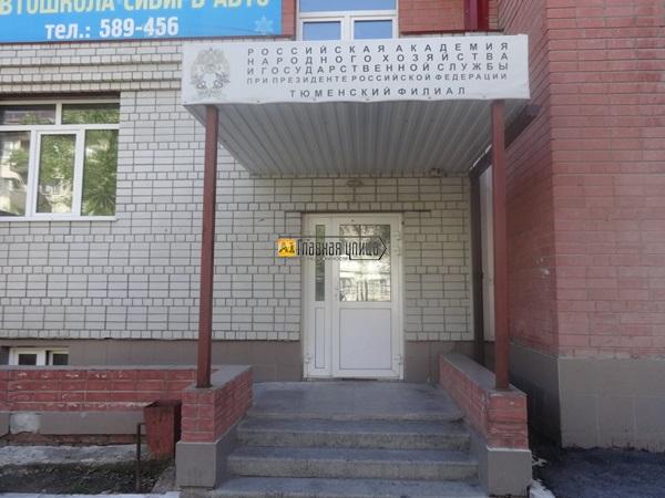 Аренда помещения свободного назначения по ул. Полевая 27 к.2