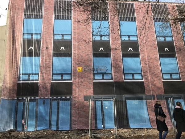 Офис по адресу М.Горького 44