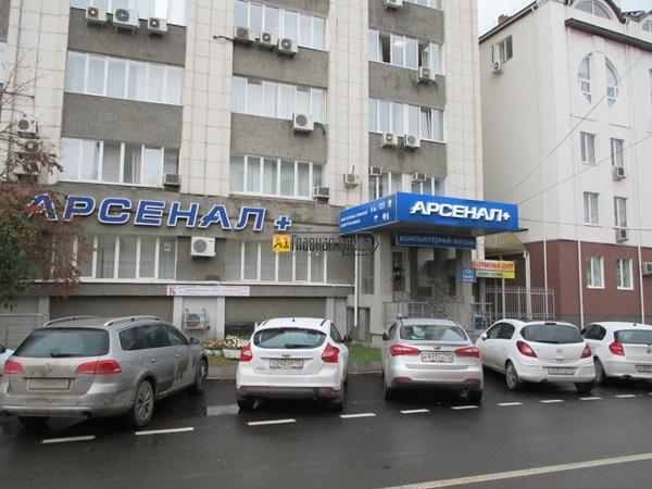 Аренда помещения свободного назначения по ул. Хохрякова