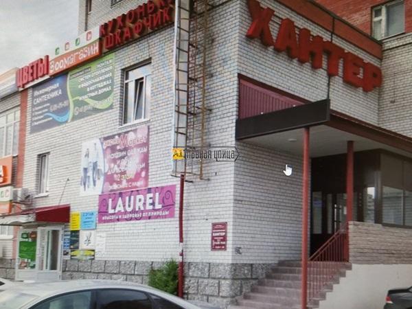 Продажа помещения ул. Широтная