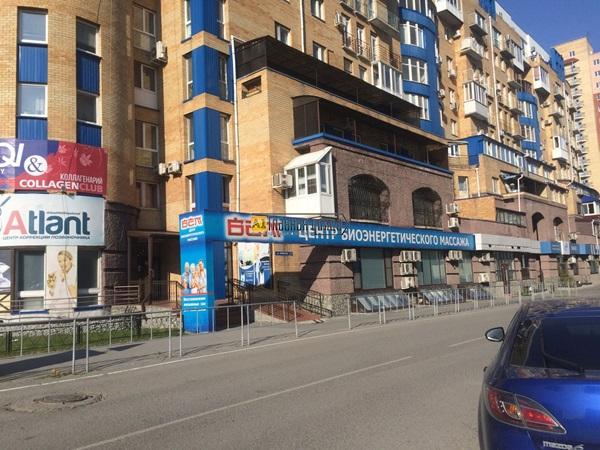 Срочная продажа нежилого помещения по ул. Немцова 4